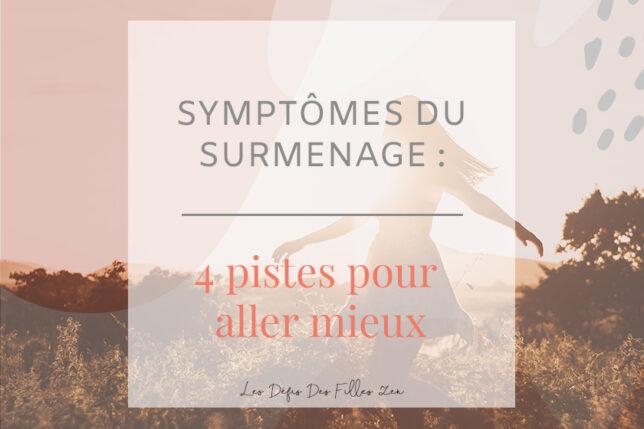 Vous ressentez les symptômes d'un surmenage ? Découvrez les signes qui doivent vous alerter et comment faire pour vous sentir mieux !